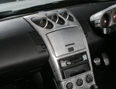 RSW - 350Z Center Panel