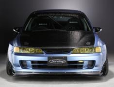 Integra Type R - DC2 - Front Spoiler - Construction: 12K Carbon - Colour: Unpainted - HA-H002