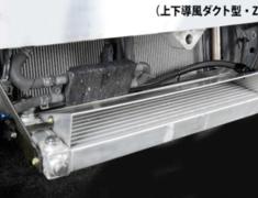 Fairlady Z - 350Z - Z33 - Position: Under Radiator - HPOCE-Z33V