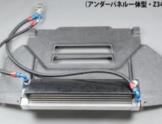 Fairlady Z - 370Z - Z34 - Position: Under Panel - HPOCE-Z34UP