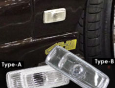 180SX - RS13 - Crystal Side Blinker - Type A - NS-01