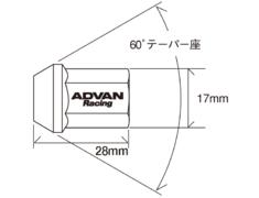 - Colour: Black - Thread: M12×1.25P - Length: 28mm - Quantity: 4 - Taper: 60 degrees - V2380