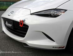 Roadster - ND5RC - Location: Front - Colour: Orange - KHZ011