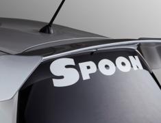 Spoon - White Team Sticker