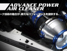 Blitz - Advance Power Air Cleaner Replacement Parts