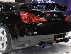Skyline - V36 - Construction: FRP - Colour: Unpainted - GT Rear Aero Bumper