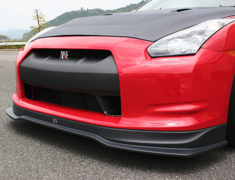 GT-R - R35 - FRONT SPOILER with BOTTOM LINE - Construction: FRP - Colour: Unpainted - 000075