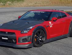 GT-R - R35 - Front Spoiler + Side Step + Rear Diffuser - Construction: Carbon - Colour: - - 3 Piece Kit Carbon