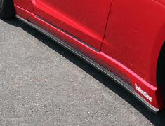GT-R - R35 - SIDE STEP with BOTTOM LINE - Construction: Carbon - Colour: - - 000175cc