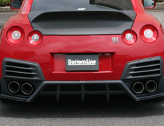 GT-R - R35 - REAR DIFFUSER with BOTTOM LINE - Construction: FRP - Colour: Unpainted - 000275