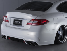 Fuga - Y51 - Trunk Spoiler  - Construction: FRP - Colour: Unpainted - VIPGT-Y51-TS