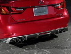 Lexon - LEXUS GS Rear Under Diffuser