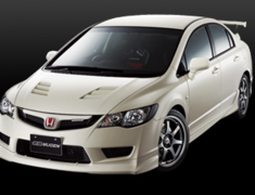 Civic Type R - FD2 - Material: PPE - Colour: Champagne White - 71110-XKPC-K0S0-CW