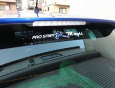 "Mazda - Size: 250mm x 45mm - Colour: Metal Blue ""R"" - Colour: Metal Pink ""R"" - Colour: Metal Red ""R"" - RESG0"