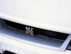 Skyline GT-R - BCNR33 - Bonnet Top Moulding - Construction: FRP - Bonnet Top Moulding