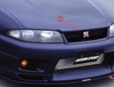 Skyline GT-R - BCNR33 - Front Lip Spoiler - Construction: Carbon - Front Lip Spoiler CFRP