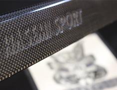 Skyline GT-R - BNR32 - Small Rear Spoiler - Construction: Carbon - HMSR32-SRS-CFRP