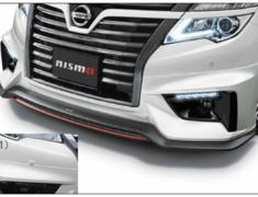Nismo - Front Under Spoiler - Elgrand E52