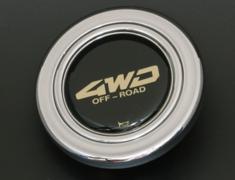 - Colour: Silver - Design: 4WD - HS17