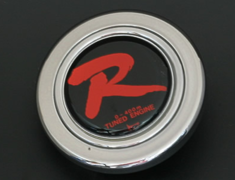 - Colour: Silver - Design: R - HS26