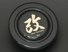 - Colour: Black - Design: Reform - HB14