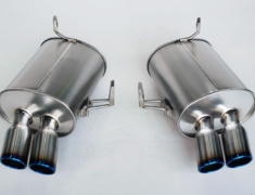 Z4 M - Coupe - E86 - DU32 - Pieces: 2 - Pipe Size: 60.5mm - Tail Size: 76mm (x4) - Tail Type: Inner Curl - 8030TS45