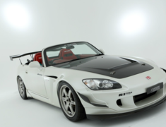 S2000 - AP1 - Full 3 Piece Kit - Construction: FRP - Colour: Unpainted - LEGALO-3PKIT-FRP