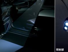 C-HR - ZYX10 - LED Smart Foot Light - Construction: ABS/LED - Colour: White - D2815-53810