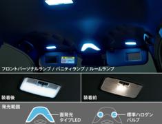 C-HR - ZYX10 - LED Room Lamp Set (Surface Emitting Type) - Construction: LED - Colour: - - D2815-53820
