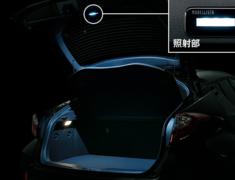 C-HR - ZYX10 - Luggage LED - Construction: LED - Colour: - - D2815-53840