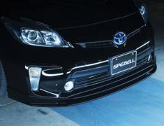 Prius - ZVW30 - Front Lip Spoiler - Construction: FRP - Colour: Unpainted - SPEZVW30-FLS