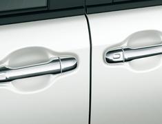 Noah - ZRR80G - Door Handle Garnish - Construction: ABS - Colour: Chrome - D2748-43910