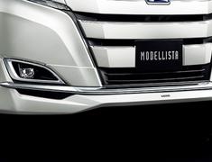 Noah - ZRR80G - Front Spoiler - Construction: ABS - Colour: Black: C0 - Colour: Luxury White Pearl Crystal Shine Glass Flake: A1 - Colour: White Pearl Crystal Shine: A0 - D2531-55110-XX