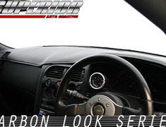 Skyline - R33 GTS-t - ECR33 - SACDM-R33