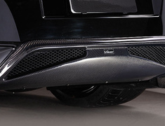 GT-R - R35 - Rear Diffuser Cover - Construction: Carbon - VANI-039