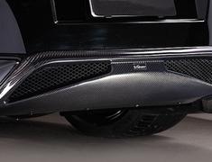 GT-R - R35 - Rear Diffuser Cover - Construction: Carbon - VANI-039