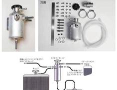 - Universal Kit - HPSWT-STD1-##