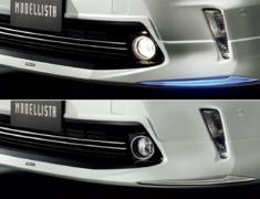 Prius Alpha - ZVW40W - Front Spoiler (Blue Illumination) - Construction: ABS - Colour: Unpainted - D2531-41220-00
