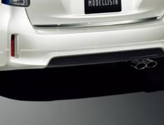 Prius Alpha - ZVW40W - Rear Skirt - Construction: PPE - Colour: Unpainted - D2641-34210-00