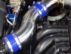 Kakimoto Racing - Intake Pipe