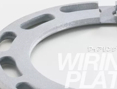 Works Bell - Wiring Plate