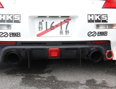 Fairlady Z - 350Z - Z33 - Rear Bumper Diffuser - Construction: FRP - Colour: Unpainted - GMREV0-Z33-RBDFRP
