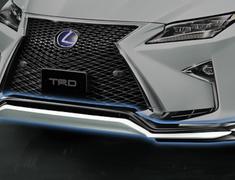 RX200t/300 4WD - AGL25W - Front Spoiler (Painted) - Construction: Resin (PPE) - Colour: Black(212):C0 - Colour: Graphite Black Glass Flakes(223):C1 - Colour: White Nova Glass Flakes(083):A1 - MS341-48003-##