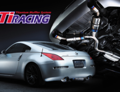 Fairlady Z - 350Z - Z33 - Pieces: 4 - Pipe Size: 80-2x70mm - Tail Size: 120mm - Weight: 10.2kg - 441004