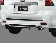 Land Cruiser - GDJ150W - Rear Bumper Spoiler - Construction: Resin (PPE) - Colour: Black (202) C0 - Colour: White Pearl Crystal Shine (070) A0 - MS343-60003-##