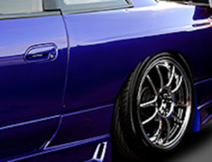 180SX - RS13 - Rear Fenders (+50mm each side) - Construction: FRP - Colour: Unpainted - GCFLASH-SIL80-RF