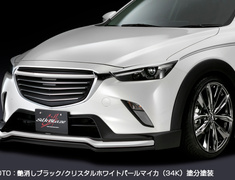 CX-3 - DK5AW - Front Spoiler - Colour: Unpainted - SB-CX3-FS