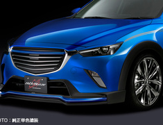 CX-3 - DK5AW - Eyeline Garnish - Colour: Unpainted - SB-CX3-EY