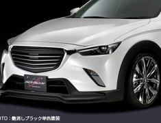 CX-3 - DK5AW - Front Grille - Colour: Unpainted - SB-CX3-FG