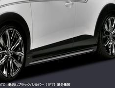 CX-3 - DK5AW - Side Steps - Colour: Unpainted - SB-CX3-SS